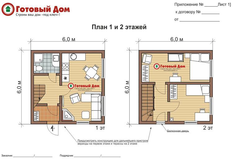 Планировка дома 6х6 фото