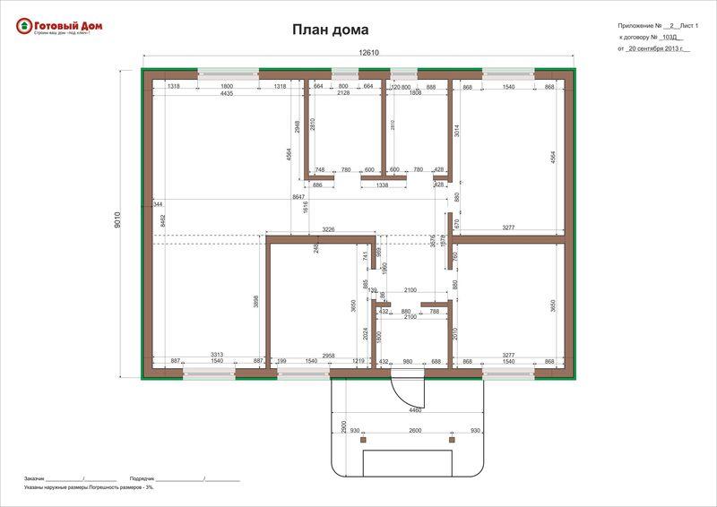 Строительство дачных домов из бруса от 340 000 рублей