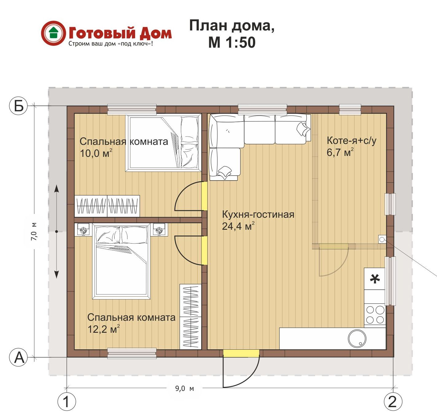 странице представлены план дома из бруса одноэтажные Письмо Евгения